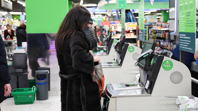 The moron's guide to using self-service checkouts